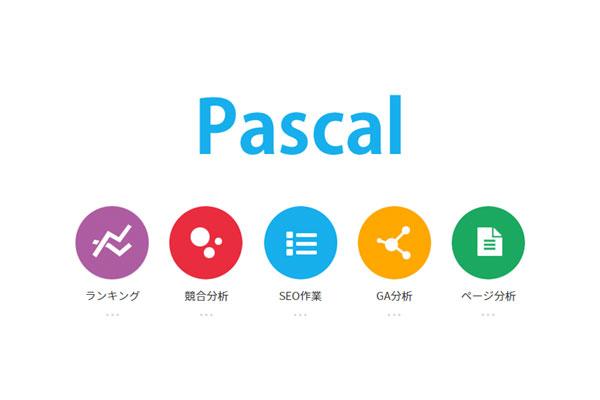 pascal_img01_01